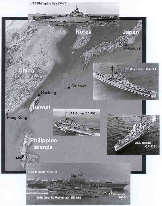 Area of operations, with ports of call and some of the ships that guarded the Taiwan Strait