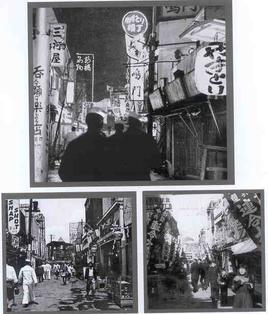 Yokosuka was a town of narrow streets, back alleys and shadows