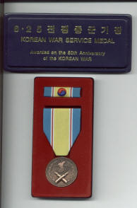 korean_medal